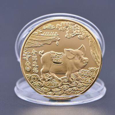 Year of the Pig Gold Plated  Chinese Zodiac Souvenir Coin Collectibles Gi Lt