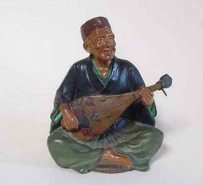 Nicely Detailed Clay Sculpture Sitting Asian Man Playing the Pipa Chinese Lute