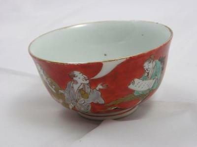 Antique Japanese Imari cup with 7 Chinese immortals 1780-1820 handpainted #4102