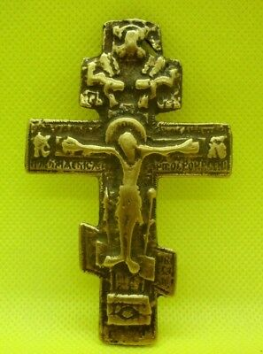 Large Late Medieval Bronze Christian Cross - Cleaned