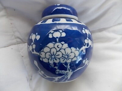vintage Chinese Oriental Old Ginger Blue And White Jar Vase Kangxi Circle Mark