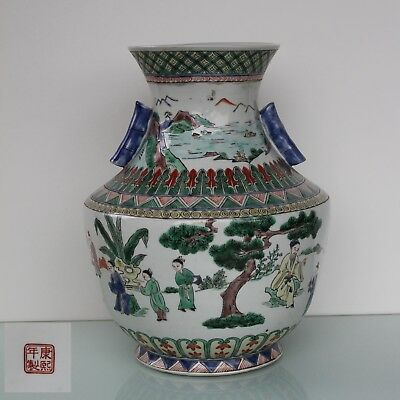 Old Antique Chinese wucai vase signed.