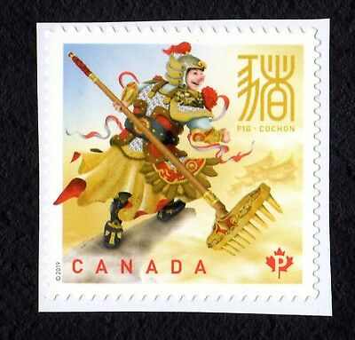 Canada 2019 Year of the Pig ; Single from Booklet ;  MINT NH VF