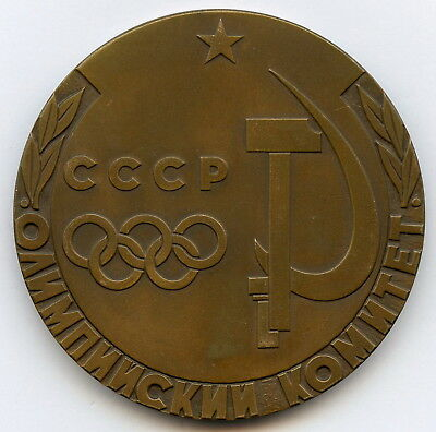Russian USSR Olympic Committee Tokyo 1964 Bronze Medal !!!