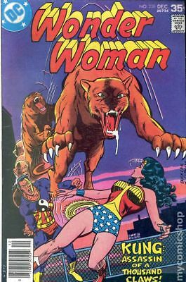 Wonder Woman (1st Series DC) #238 1977 VG- 3.5 Stock Image Low Grade