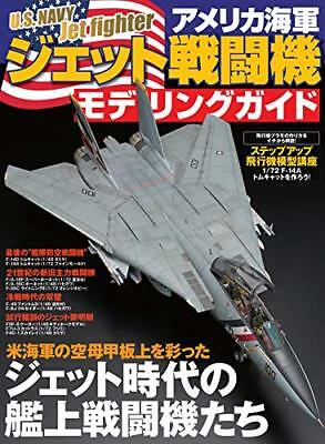 Ikaros Publishing US Navy Jet Fighter Modeling Guide Book from Japan