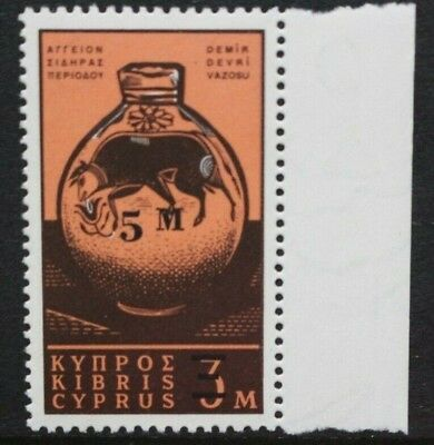 CYPRUS 1966 5M SURCHARGE on 3M Iron-age Jug. Set of 1. Mint Never Hinged. SG278
