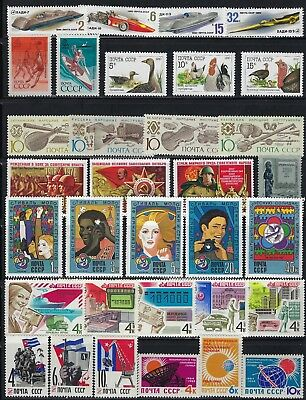 Soviet Union - Older  MNH  Stamps ..........N74.....A 8D29