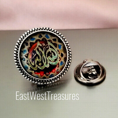 Allah muslim Islamic Arabic lapel tie pin tack Brooch Pin-gift for men women