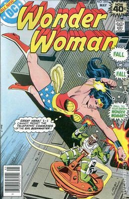 Wonder Woman (1st Series DC) #255 1979 VF- 7.5 Stock Image
