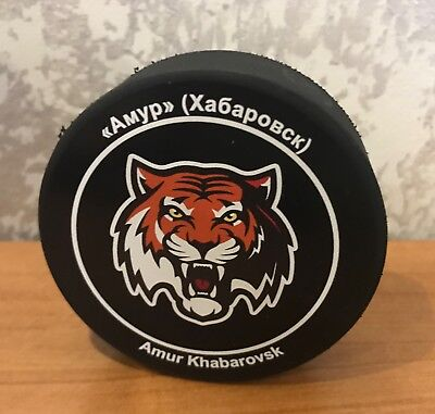 KHL 2016-2017  Official Hockey Puck Amur Khabarovsk