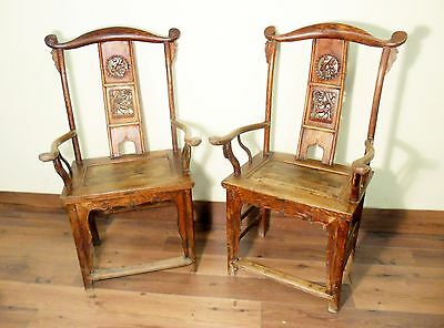 Antique Chinese High Back Arm Chairs (5637) (Pair), Circa 1800-1849