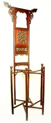 Antique Chinese Wash Stand (2849) Circa early of 19th century
