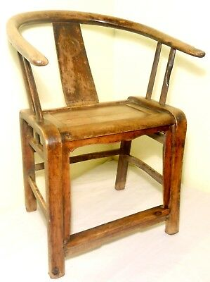 Antique Chinese Ming Horseshoe Chair (2799), Cypress Wood, Circa 1800-1849