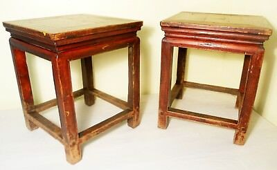 Antique Chinese Ming Benches/End Tables (2832), Circa 1800-1849