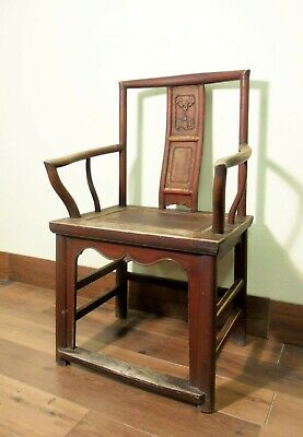 Antique Chinese Arm Chair (5314) Southern Official Hat Chairs, Circa 1800-1849
