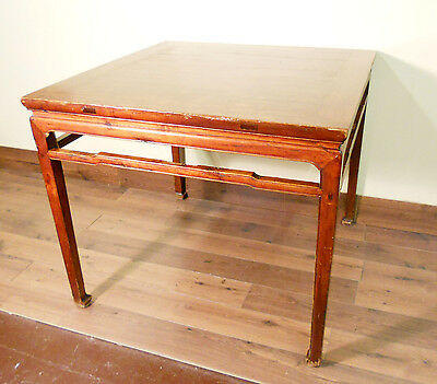 Antique Chinese Ming Game Table (5486), Circa 1800-1849
