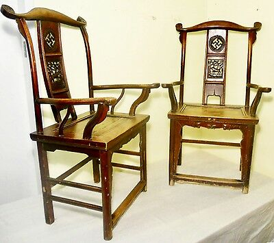 Antique Chinese High Back Arm Chairs (2732) (Pair), Circa 1800-1849