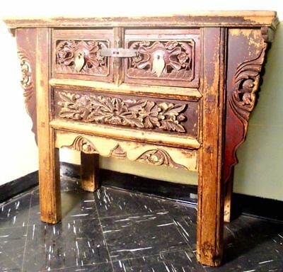 Antique Chinese Altar Cabinet (2598), Circa 1800-1849