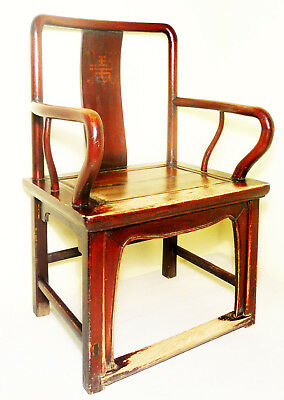 Antique Chinese Ming Arm Chair (2840), Cypress Wood, Circa 1800-1849