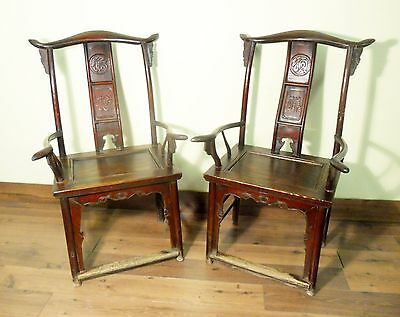 Antique Chinese High Back Arm Chairs (5792) (Pair), Circa 1800-1849