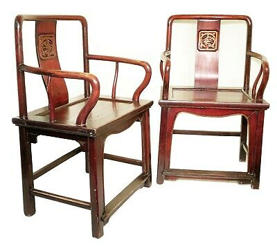 Antique Chinese Ming Arm Chairs (5923)(Pair), Cypress/Elm Wood, Circa 1800-1849