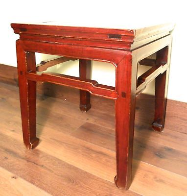 Antique Chinese Ming Meditation Bench (5398), Circa 1800-1849