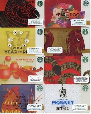 COMPLETE SET 8 CHINESE STARBUCKS  NEW YEAR 2012 to 2019 LIMITED EDITION  CARDS