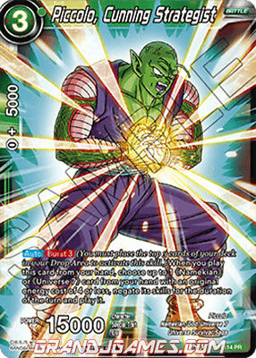 Power Booster Promo Dragonball Super Card Game P-114 Piccolo, Cunning Strategist