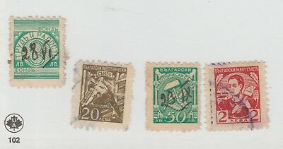 Bulgaria? Revenue Fiscal Stamp 12-1  collection - FIVE SCANS