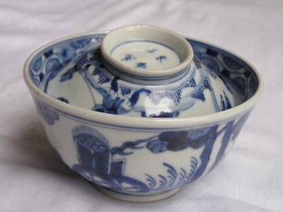 Antique Japanese Imari Arita chawan 1780-1820 Yongle mark handpainted #3455