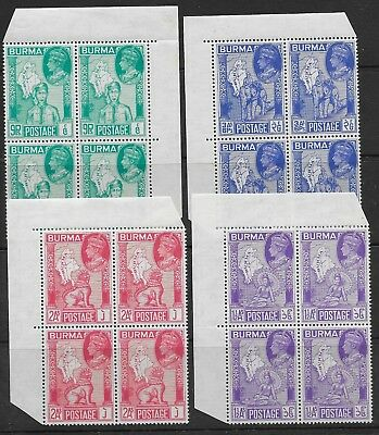 E4793 Burma Postage Stamps  Block Of 4 Lot