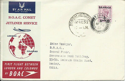 Bahrain 6a 1952 BOAC Comet Illustrated FFC to Bombay India - Sealed