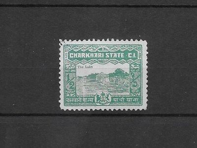 E4736 CHARKHARI Stamps (INDIAN STATE)