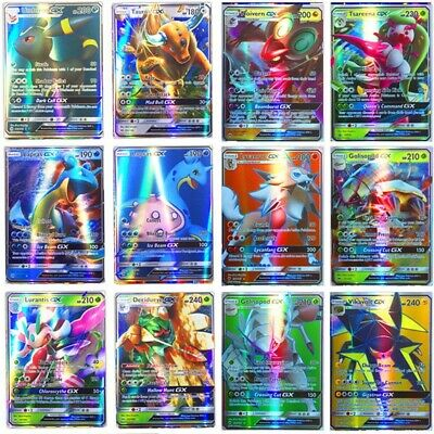 120Pcs Flash Game Cards Bundle All Holo - GUARANTEED GX - HYPER RARE -FULL ART