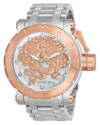 26509 Invicta Coalition Forces Dragon Lord Rose Tone Silver SS Bracelet Watch