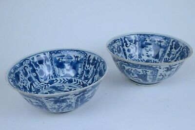 Wonderfull Pair of Chinese 'Kraak' Porcelain  Wanli Bowls, Jingdezhen 17th C.