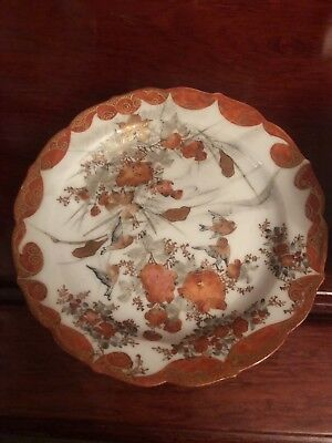 Antique Japanese Kutani HandPainted Plate Meiji Period
