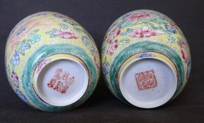 2 tasses chine porcelaine fine dragons chinese fine ceramic cup mark