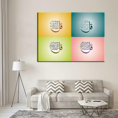 Four Quls of Islam Canvas Art Print for Wall Decor Painting