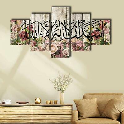 ISLAMIC ART WITH FLOWERS Canvas Art Print for Wall Decor Painting