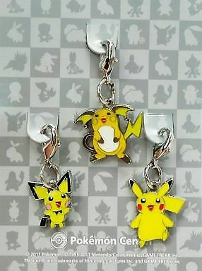 Pokemon Center Original welcome the New Year 2015 Metal Charm Pikachu Hawlucha