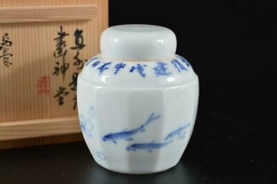 G1065:Japan Kiyomizu-ware TEA CADDY Chaire Container, Kozan made w/signed box