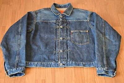 Levis 506Xx Type-1 WwⅡ Big-E Denim Jacket Used Look Model Size 40 1996