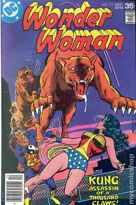 Wonder Woman (1st Series DC) #238 1977 FN+ 6.5 Stock Image