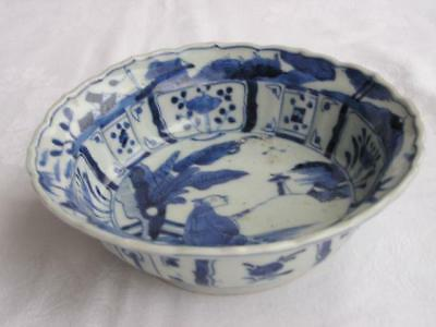 Antique Japanese Imari Arita kraak bowl with Xuande mark ~1800 handpainted #4248