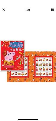2019 Year of the Pig -- Peppa Pig Stamp Pack