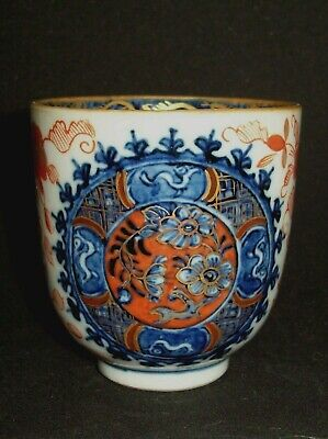 CHINESE 18th C BLUE AND WHITE FITZHUGH CLOBBERED PORCELAIN TEA CUP COFFEE BOWL
