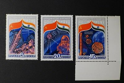 1984 Space USSR India Intercosmos Russia USSR Sc 5241 - 5243 MNH