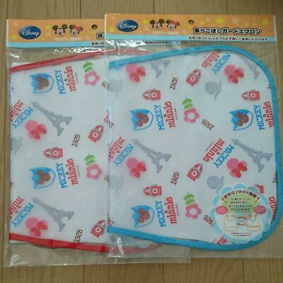 Mint Disney Children Meal Apron 2 Pieces Lunch Stay Baby Food